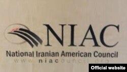 سازمان غیرانتفاعی شورای ملی ایرانیان آمریکا که مقرش در واشینگتن است٬ از تهیهکنندگان و امضا کنندگان این نامه است.