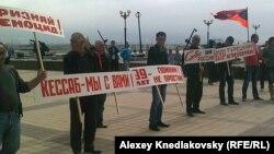 Митинг в Новороссийске