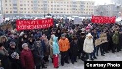 Кузәмәт урманын кисүгә протест митингы