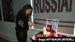 Обратиться в Страсбургский суд с иском против России намерена и семья Арчила Татунашвили