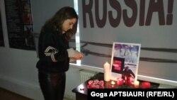 Парламент Грузии планирует принять текст резолюции по факту смерти Арчила Татунашвили 21 марта на пленарной сессии