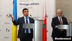 Вітольд Ващиковський (п) і міністр закордонних справ України Павло Клімкін (л), архівне фото