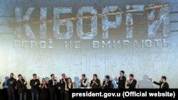 На допремьерном показе фильма «Киборги», Киев, 6 декабря 2017 года