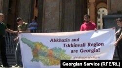 """По мнению грузинских экспертов с абхазами и осетинами садиться за стол переговоров как с """"независимыми субъектами"""" никто в Тбилиси не намерен"""