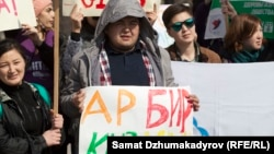 Бишкектеги жөө жүрүш