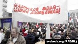 Алег Рудакоў на Дні Волі ў Менску. Аўтар фота: Сямён Печанко.