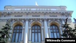 К 2015 году Банк России намерен завершить переход к политике инфляционного таргетирования, фактически покинув валютный рынок