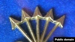 Значок членов фалангистской милиции, участников «Голубой дивизии»