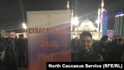 В Грозном провели концерт в честь присоединения Крыма