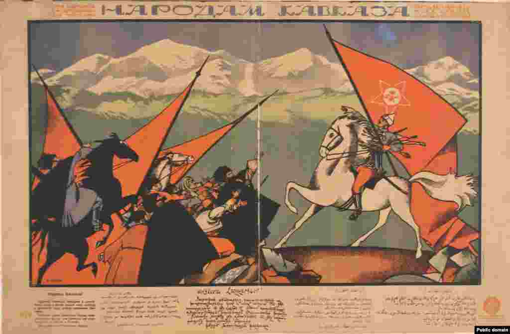 A 1920 poster written in Russian, Georgian, Armenian, Azeri, and Kumyk (Arabic script) calls on the peoples of the Caucasus to fall in with the Soviet cause. (Artist: D. Moor)