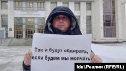 Альберт Рахматуллин