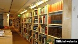 В Стокгольмском институте исследования проблем мира (SIPRI).