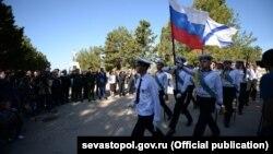 Военно-спортивная игра «Патриот» в Севастополе, 8 сентября 2017 год