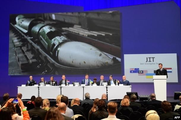 Презентация первого доклада Международной следственной группы по расследованию катастрофы рейса MH17
