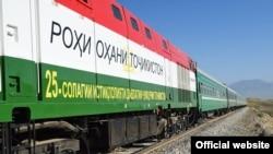 Железная дорога Душанбе-Курган-Тюбе-Куляб.