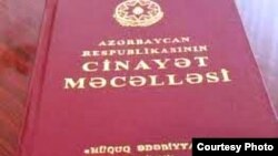 Уголовный Кодекс Азербайджана