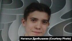 Илья Дробышев