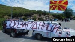 """Блокади на клучката Валандово-Прирава-Миравци од страна на граѓанската иницијатива """"Спас за Валандово""""."""