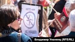 Шествие участников «Бессмертного полка» 9 мая запланировано в Тбилиси, Батуми, Гори, Ахалкалаки и Ниноцминда