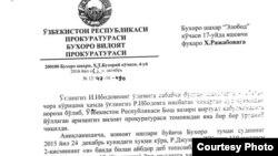 Письмо прокуратуры Бухарской области, отправленное Хурсанд Раджабовой, матери братьев Ибодовых.