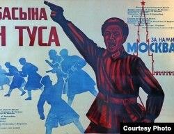 «Ел басына күн туса» фильмінің афишасы. Алматы, 1968 ж.