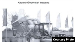 Пахта териш машиналари Тошкент трактор заводида йиғилган