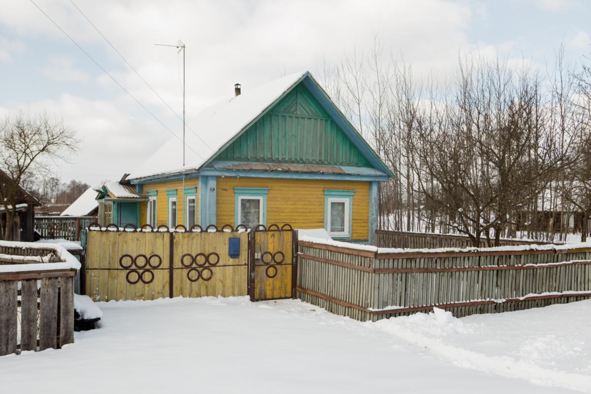 Дом, где живет один изубийц— Игорь Макаревич