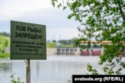 Лавіць рыбу каля ГЭС забаронена