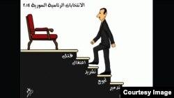 پلکان ریاست جمهوری؛ اثر یاسر ابو حامد