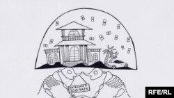 «Загадка звірячих грошей»