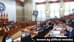 Заседание Жогорку Кенеша. 1 февраля 2018 года.