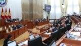 Жогорку Кеңеш. 1-февраль, 2018-жыл