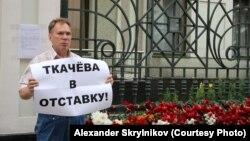 Одиночный пикет с требованием отставки губернатора Краснодарского края Ткачёва