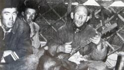 Памирлик кыргыздардын күүсү, Ооганстанда 1970-жылдары жаздырылган