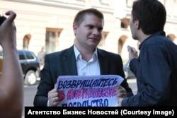 """Пикет провластной организации """"Молодая гвардия"""""""