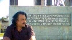"""""""Мемирам охир..."""" Яке аз таронаҳои Олими Искандарӣ"""