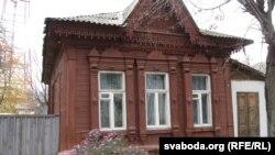 Дом на вуліцы Парыскай камуны
