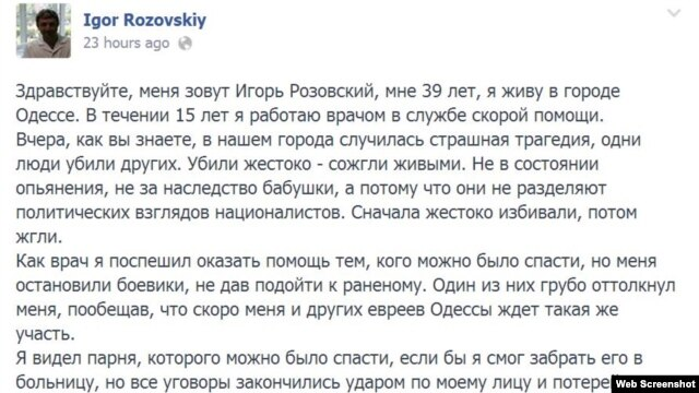 "A screen grab of ""Igor Rozovskiy's"" Facebook post, in which he claims Ukrainian nationalists prevented him from saving a man's life. (Click to enlarge)"