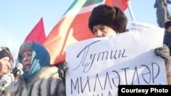 """Казанда """"Гадел сайлаулар өчен"""" чарасы. 4 февраль 2012"""