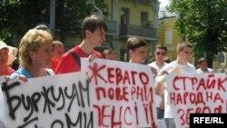Працівники Полтавського гірничо-збагачувального комбінату пікетують Адміністрацію Президента, 12 липня 2010 року