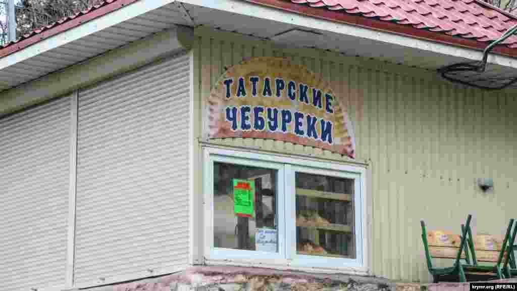 Работающее заведение по продаже чебуреков. Однако посетителей нет