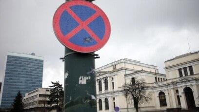 Zgrada državnih institucija BiH i Zemaljski muzej u Sarajevu, ilustrativna fotografija