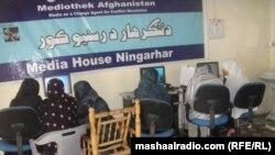 Afghanistan:Media house Nangrahar