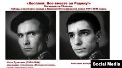 """Патриотический """"косплей"""" Победа, Пермь"""