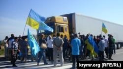 Громадянська акція з блокади Криму, Чонгар, 20 вересня 2015 року
