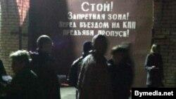 Экс-кандидат в президенты Александр Козулин все еще находится в следственном изоляторе города Жодино