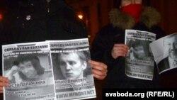Демонстранти се солидаризираат со приведените опозицски лидери во Белорусија