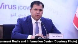 وحید مایار سخنگوی وزارت صحت عامه افغانستان