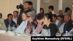 Антиеуразиялық форумға қатысушылар. Алматы, 22 мамыр 2014 жыл.