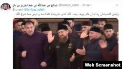 """""""Глава Чечни Рамзан Кадыров поклоняется Аллаху своим особым способом, а не так, как повелел Аллах"""", - подписал Салех ибн Баз"""